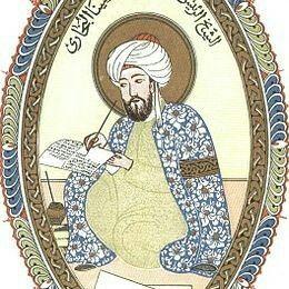 Ibn Sina Miniature arabe