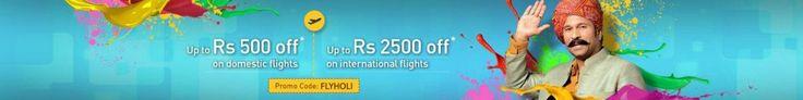 Holi Flight , Hotel Ticket Booking Offer : Get Rs 500 Off on Flight and Hotel Ticket - Best Online Offer