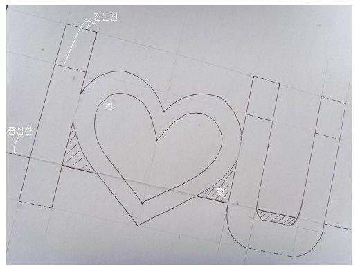"DIY Pop Out ""I LOVE U"" Card - The Idea King"
