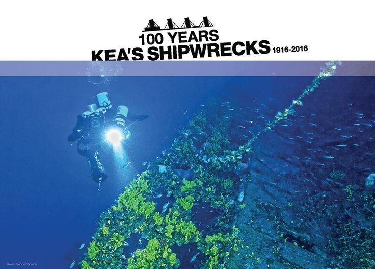 kea_shipwrecks