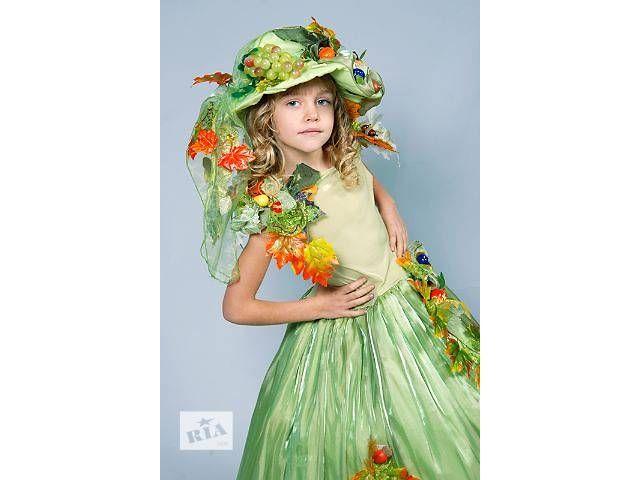 Карнавальные костюмы для детей прокат одесса