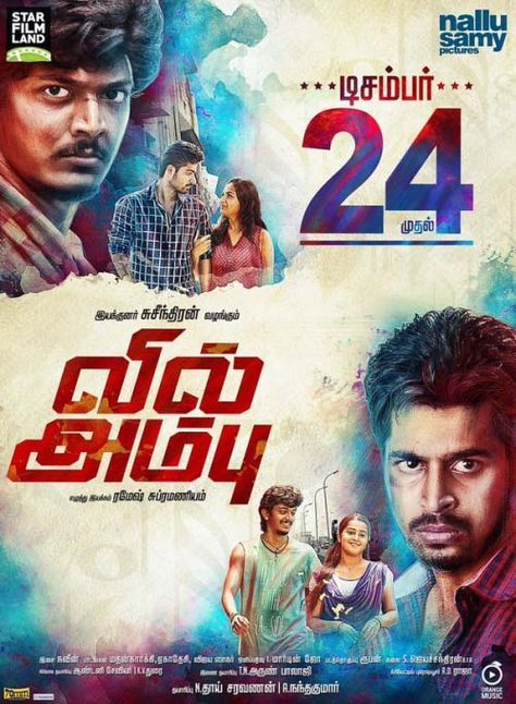 Vil Ambu 2016 Tamil Full HD Movie Download