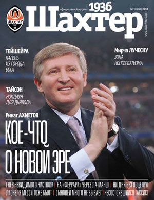 Rinat on cover of official team magazine