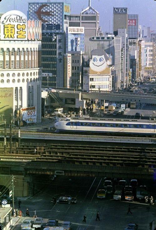 Japan 1960