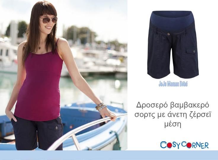 Navy Twill Σορτς Εγκυμοσύνης  -   Δροσερό βαμβακερό σορτς με άνετη ζέρσεϊ μέση.   http://www.cosycorner.gr/el/category/ρούχα-εγκυμοσύνης-μητρότητας/navy-twill-σορτς-εγκυμοσύνης/
