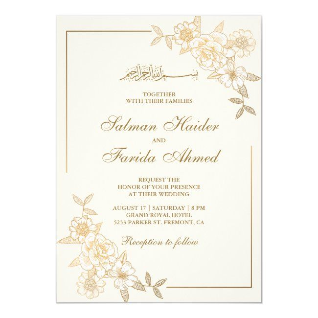 Cream And Gold Floral Leaves Branch Muslim Wedding Invitation Zazzle Com Muslim Wedding Invitations Muslim Wedding Cards Blank Wedding Invitations