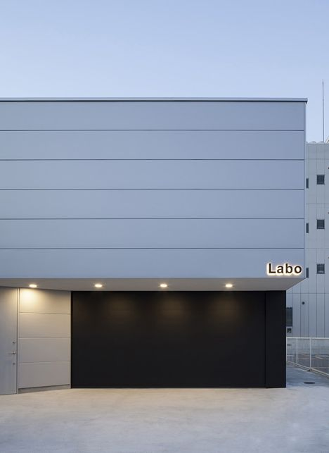 D Labo factory by Takeshi Hamada