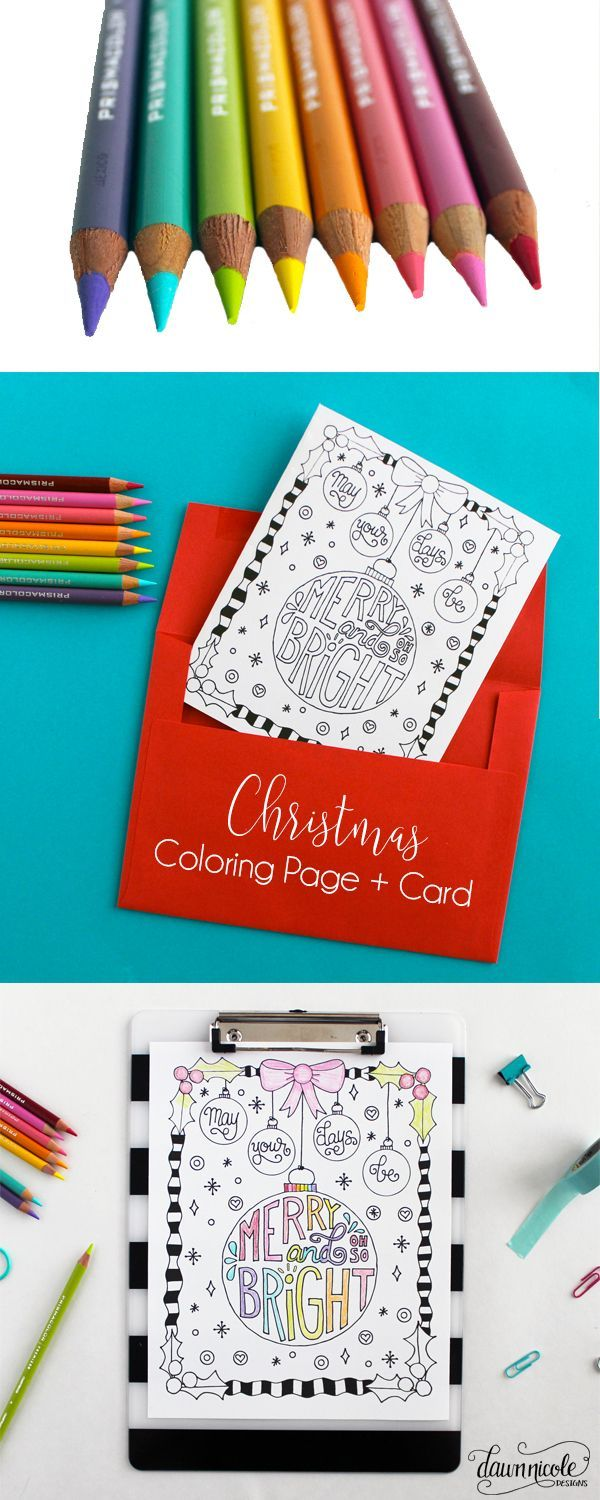 book color me beautiful : Merry Bright Christmas Coloring Page