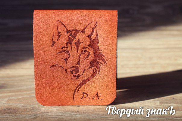 #leatherwallet #TheHardSign #leathercraft #leathercardholder  www.h-sign.ru www.thehardsign.com