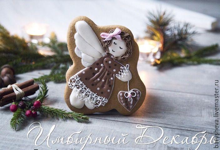 Купить Пряник Ангел - пряник, пряник расписной, пряник имбирный, пряничный домик, пряничный сувенир