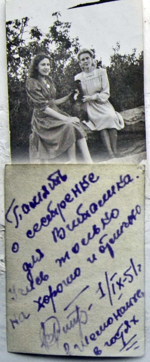 URSS. Vieille photo. Photo «En souvenir de l'sœurs« marin cadets 1 Septembre 1951.