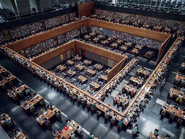 Η Εθνική Βιβλιοθήκη της Κίνας, Πεκίνο