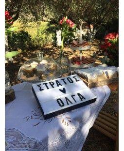 Στολισμός Γάμου Rustic wedding greece
