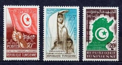 Tune* - Filatelistyka, znaczki pocztowe - Allegro.pl. Więcej niż aukcje.