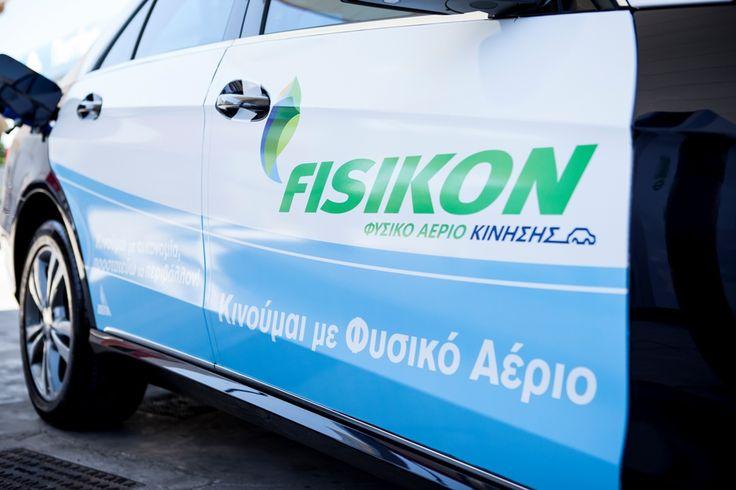Mercedes Taxi FISIKON.