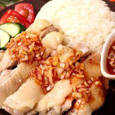 Khao Man Kai「 こんなに簡単!?炊飯器でカオマンガイ」の作り方を簡単で分かりやすい料理動画で紹介しています。