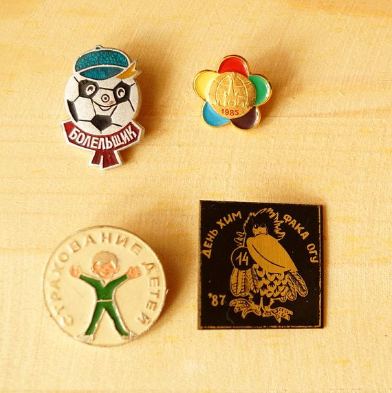 Set of 4 Soviet pins  Vintage Enamel pin  Soviet metal pins