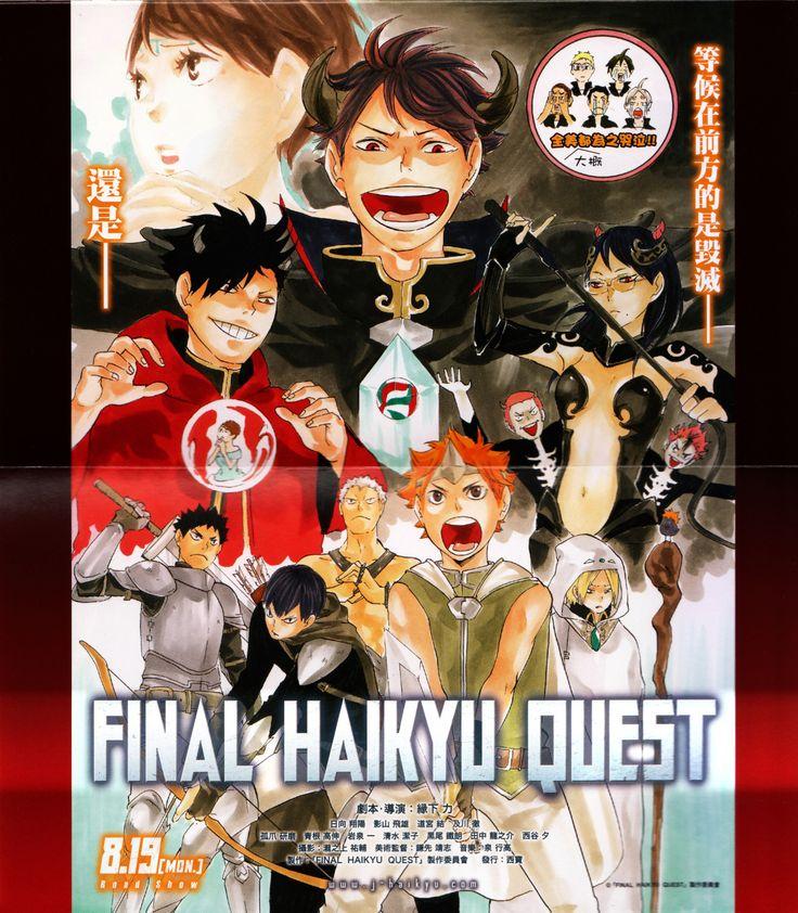 Final Haikyuu quest #game