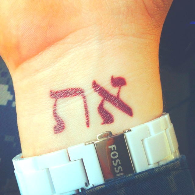 "My first tattoo. Hebrew version of Alpha and Omega. ""I am Alpha and Omega, the beginning and the end, the first and the last."" (Revelation 22:13 KJV)"
