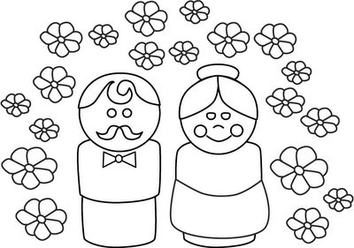 ...Το Νηπιαγωγείο μ' αρέσει πιο πολύ.: Γιορτάζουν ο παππούς και η γιαγιά