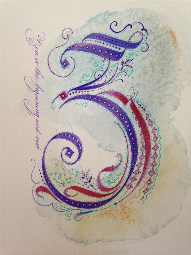 1000 Images About Calligraphy Single Letters On Pinterest