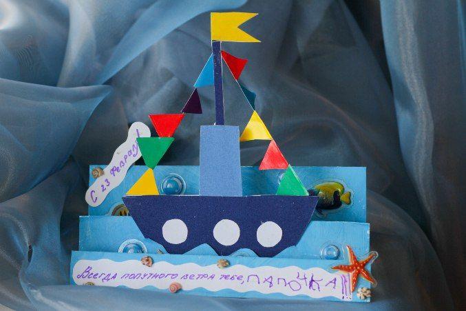 Открытка на 23 февраля с ребенком своими руками, открытки поздравление