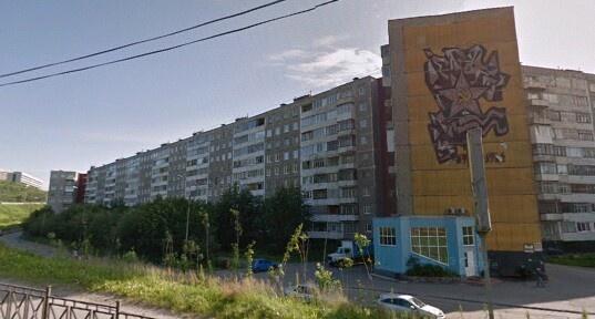 Murmansk street view