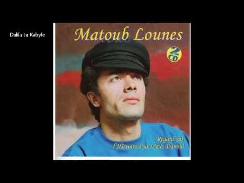 Matoub Lounes - Abeḥri n Lḥif (Full Album) - YouTube