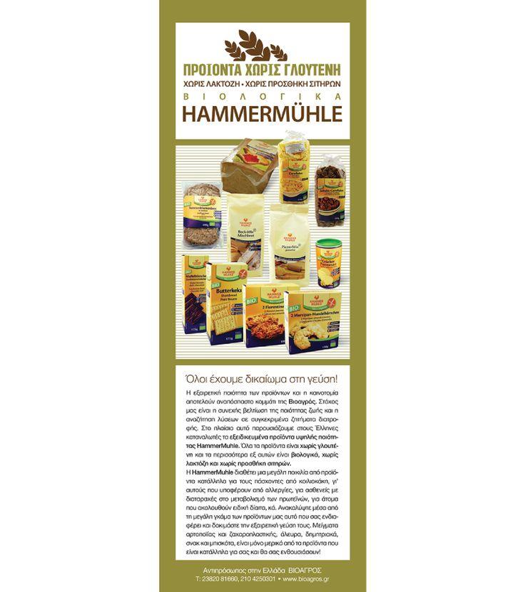 Hammermühle Ad