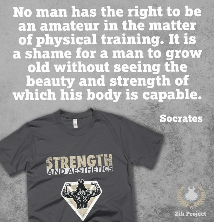 Some wisdom from Socrates