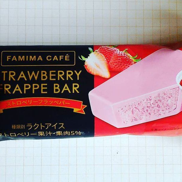 STRAWBERRY FRAPPE BAR #food