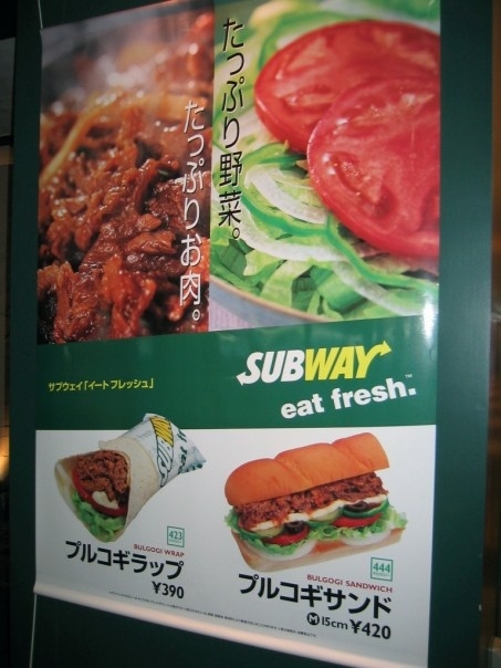 subway is healthier alternative of fast Subway reviews by locals - subway® offers foot  subway is a fast food chain that could  subway is definitely a healthier alternative compared to other fast.