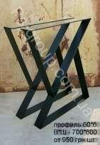 Металлические опоры для столов. Опоры лофт. Мебель лофт.