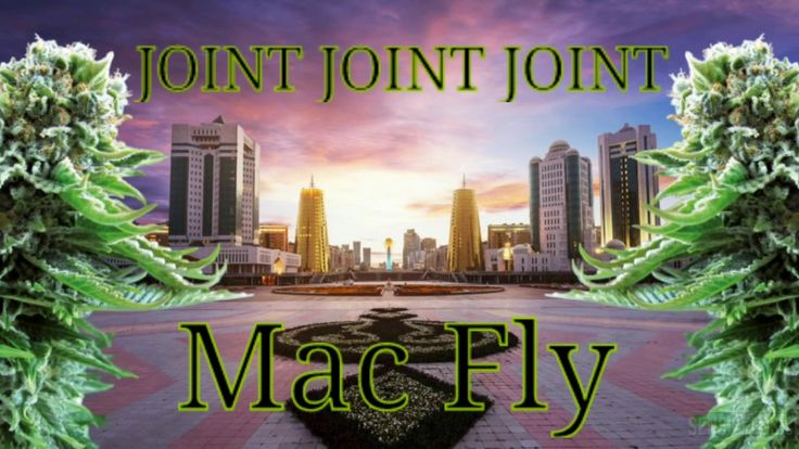 Kaaris - Tchoin Remix - Mac fly - #JOINT