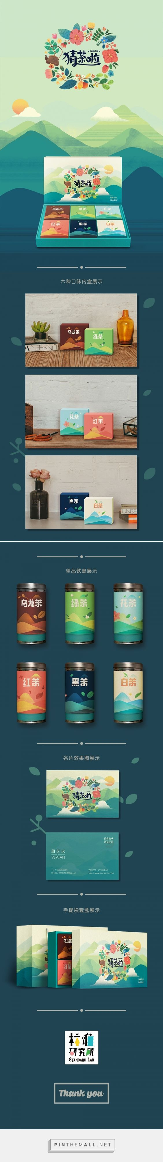 Branding, illustration and packaging for Guess tea packaging on Behance curated by Packaging Diva PD. Pretty simple packaging designs.:
