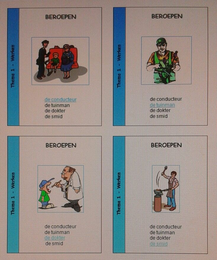 Onderwerpen van thema 1 Werken (Taal Actief groep 5) verwerkt in een kwartet.  Te downloaden van digischool.