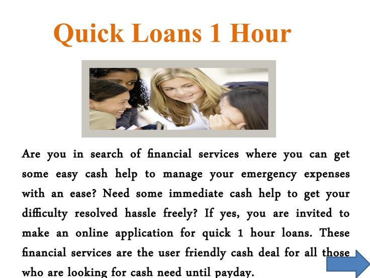 Easy way to get payday loan photo 5