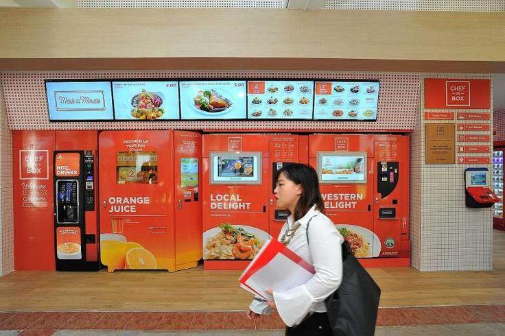 """Vending Machine """"Cafe"""""""