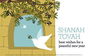 LOVE IT! New Rosh Hashanah ecards from Hadassah!