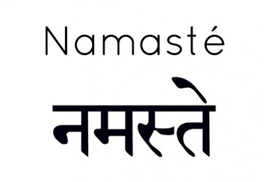 what is the meaning of namaste namaskar