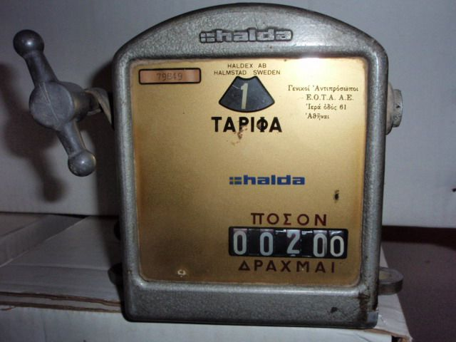 Greek old taximeters - Παλιά Ελληνικά ταξίμετρα