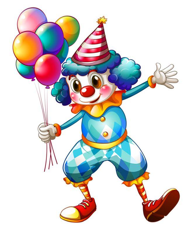 Про, с днем рождения открытки цирк