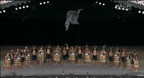 Te Matatini 2015: Day 2 - Te Haumi. | Māori Television
