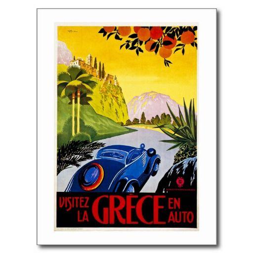 Visitez La Grece En Auto - Vintage Travel Poster Post Card