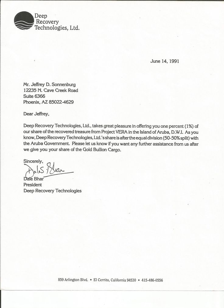 Jeff Sonnenburg results letter of reference from Retainer Agreement Deep Recovery Tech, 14th of June, 1991.