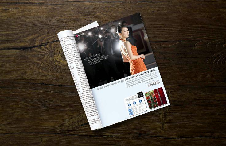 Print AD : LG DIOS