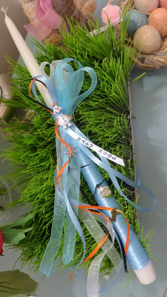 Frozen Greek Easter Candle Lambada by KoulEvents on Etsy