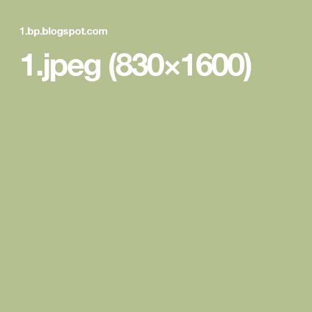 1.jpeg (830×1600)