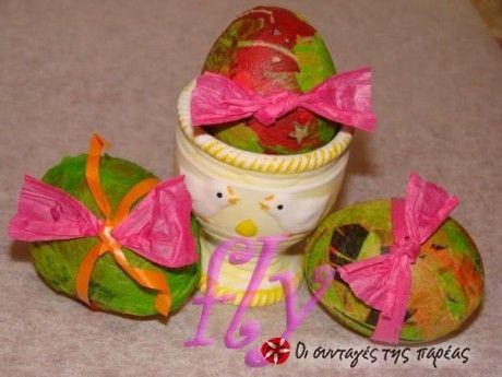 Πασχαλινά αυγά πρωτότυπα και οικολογικά