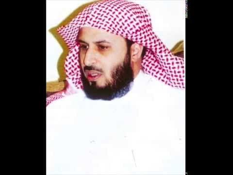 02 Saad al Ghamidi Al-Baqara البقرة سعد الغامدي  رقية عام لعلاج العين وا...